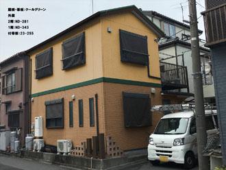 ②屋根・幕板:クールグリーン-外壁-2階:ND-281-1階:ND-343-付帯部:23-255