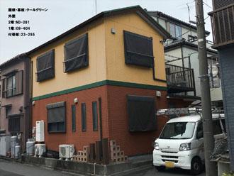 ⑤屋根・幕板:クールグリーン-外壁-2階:ND-281-1階:09-40H-付帯部:23-255