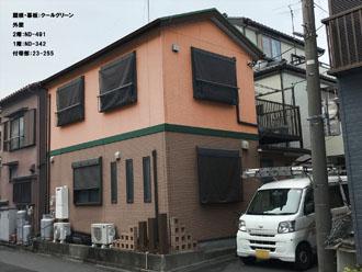 ⑤屋根・幕板:クールグリーン-外壁-2階:ND-491-1階:ND-342-付帯部:23-255