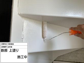 豊島区東池袋でファインSiを使用した鉄骨階段の塗装が竣工しました