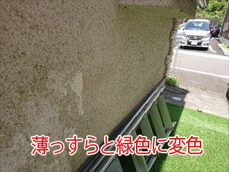 塗膜が経年劣化した外壁