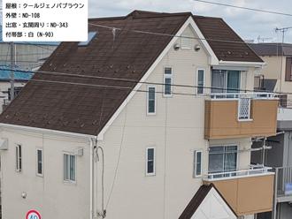 外壁:ND-108-出窓・玄関周り:ND-343