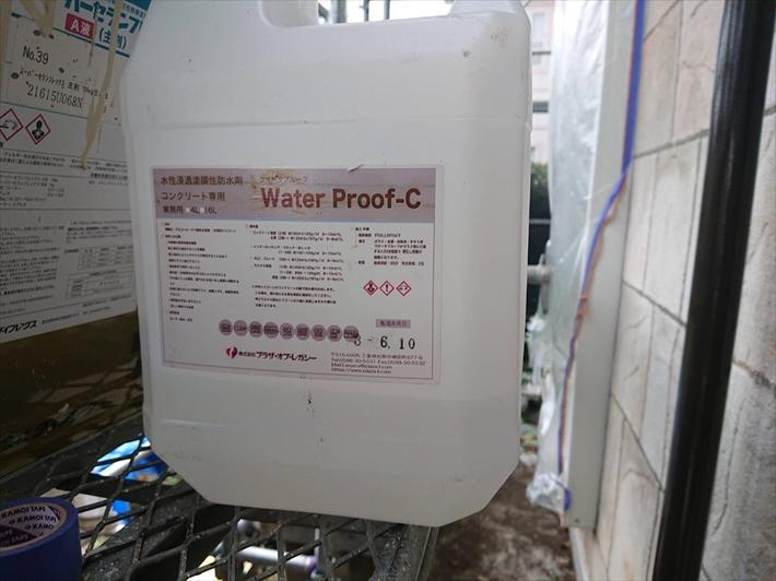 浸透性の撥水材