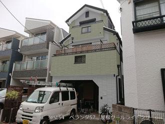 外壁54 ベランダ57 屋根クールライトグリーン