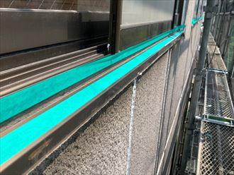 窓下のシーリング補修