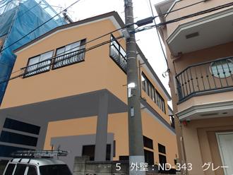 外壁:ND-343 グレー