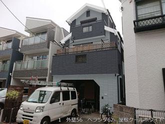 外壁56 ベランダ62 屋根クールホワイト