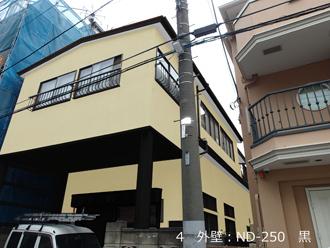 外壁:ND-250 黒