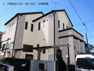 外壁ND-110・ND-322 付帯部黒