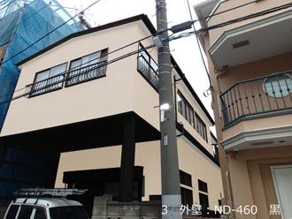 外壁:ND-460 黒