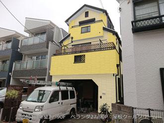 外壁27-90F ベランダ27-90P 屋根クールクリーム