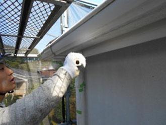 付帯部塗装 雨樋