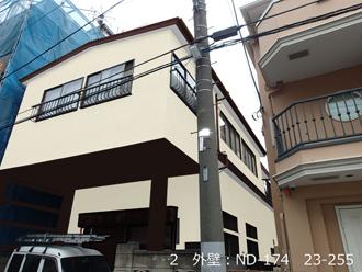 外壁:ND-174 23-255