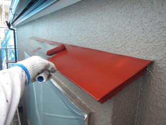 庇塗装 サビ防止剤