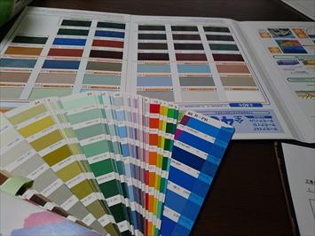 色見本を使用します