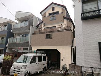 外壁19-90D ベランダ19-50D 屋根クールマルーン