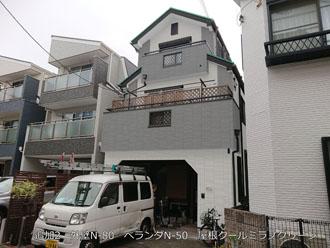 外壁N-80 ベランダN-50 屋根クールミラノグリーン