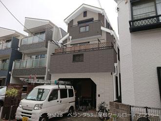 外壁28 ベランダ53 屋根クールローズブラウン