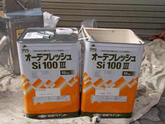 江東区 オーデフレッシュSi100Ⅲ
