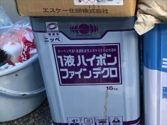 1液ハイポンファインテグロの塗料缶