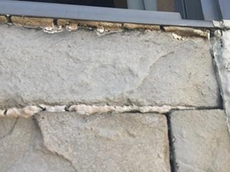 八王子市横川町にて外壁に貼った装飾用のタイルから木材腐朽菌が発生!散水試験で原因調査