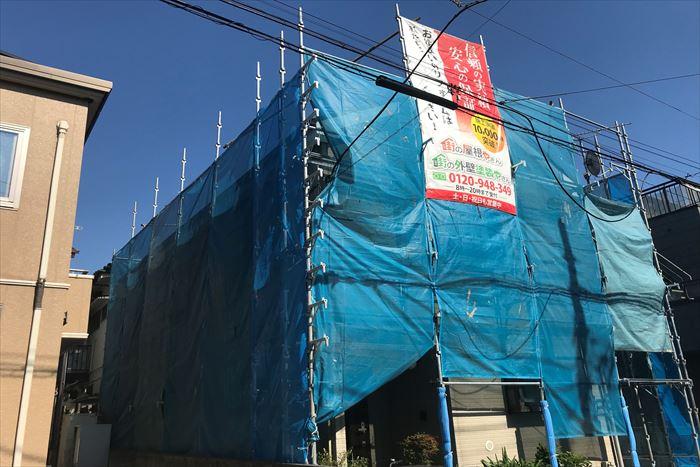 塗装工事の為の足場架設