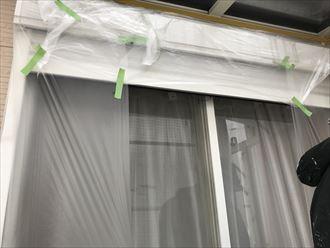 窓周りの養生