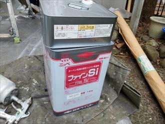 日本ペイントファインSi