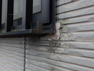 崩れた外壁