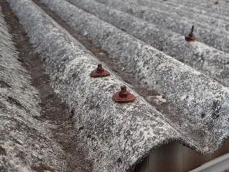 屋根の大波スレート