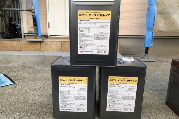 日本ペイント製パーフェクトトップ