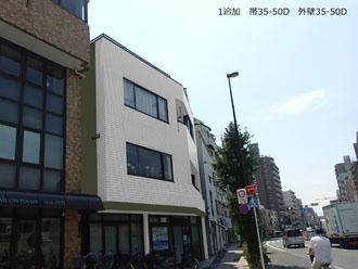 帯35-50D 外壁35-50D