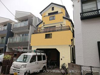 外壁27-90F ベランダ19-70L 屋根クールクリーム