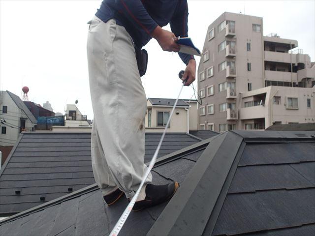 屋根の採寸