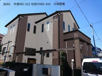 外壁ND-322 柱部分ND-342 付帯部黒