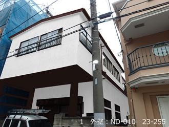 外壁:ND-010 23-255