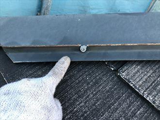 屋根の棟板金の釘抜け