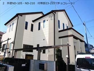 外壁ND-105・ND-210 付帯部23-255(チョコレート)
