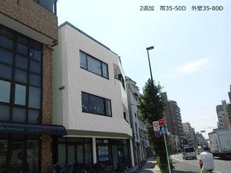 帯35-50D 外壁35-80D
