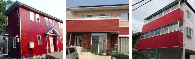 それぞれ違った赤色の家を3つ比較した写真