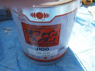 葛飾区 霧除け塗装 中塗り、上塗りで使用するファインウレタン