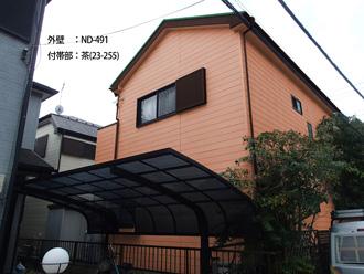 外壁:ND-491 付帯部:23-255